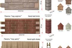 Цокольный сайдинг для деревянного дома