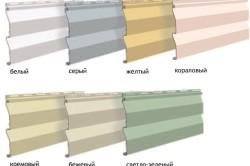 Возможные цвета для сайдинга