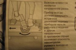 Инструкция по работе болгаркой.