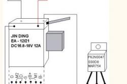 Схема электрических соединений шуруповерта