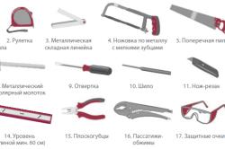 Инструменты для монтажа винилового сайдинга.