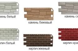 Разновидности цокольного сайдинга