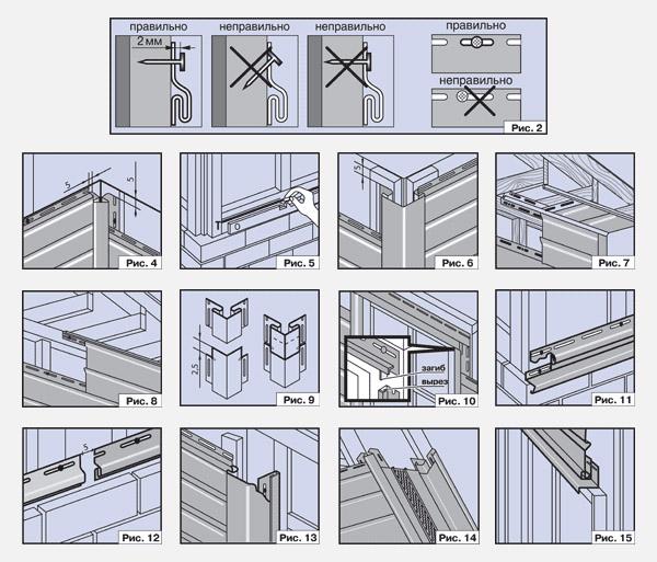 Правила крепления сайдинговых панелей