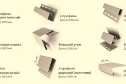 Дополнительные детали для отделки окна сайдингом
